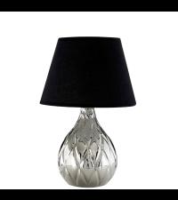 tischleuchte mit silbernem fu in hammerschlag optik. Black Bedroom Furniture Sets. Home Design Ideas