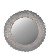 großer, runder Wandspiegel aus Metall mit Lochmuster, grau